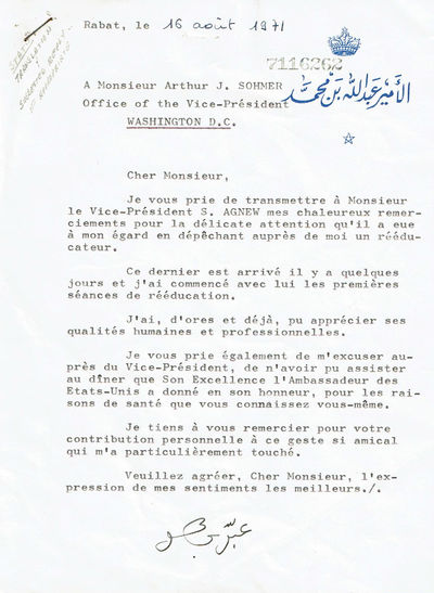 Image for TYPED LETTER SIGNED in MAGHREBI SCRIPT by PRINCE ABDULLAH BEN MOHAMMAD of MOROCCO.