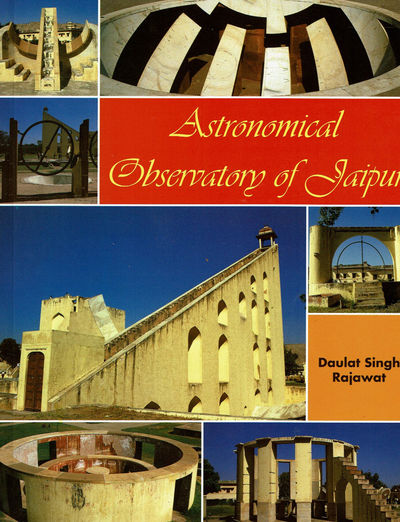 Image for ASTRONOMICAL OBSERVATORY OF JAIPUR.