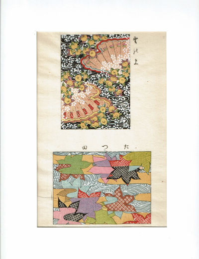 Image for AN ORIGINAL COLORFUL JAPANESE FABRIC DESIGN WOODBLOCK PRINT