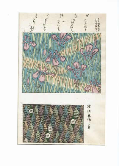 Image for AN ORIGINAL COLOR JAPANESE WOODBLOCK PRINT FABRIC DESIGN